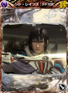 Mobius - Cid Raines FFXIII R4 Ability Card