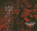 DOCFFVII OST LE Booklet1
