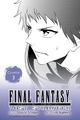 FFLS CH3 Cover.png