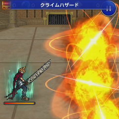 Enemy version in <i>Final Fantasy Record Keeper</i> [KH].