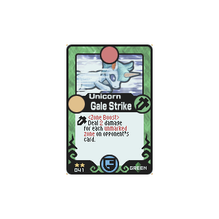 041 Gale Strike