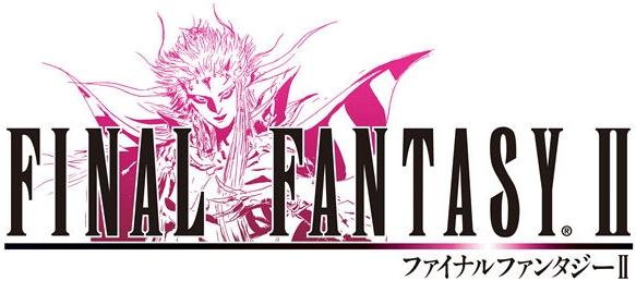 Файл:FFII PSP Logo.jpg