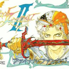 <i>Final Fantasy II</i><br />Nintendo Family Computer<br />Japan, 1988.