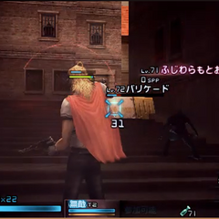 Gameplay in summer costume.