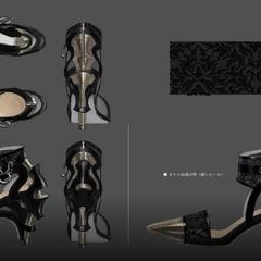 Lunafreya's shoes.