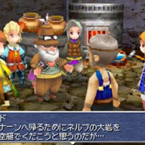 O grupo e Cid falando com Takka em uma captura de tela do jogo para o lançamento do DS.