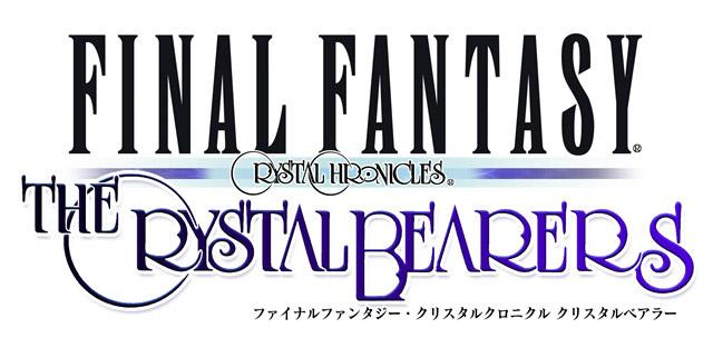 File:The Crystal Bearers First Logo.jpg
