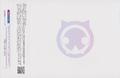 WOFF OST Obi2