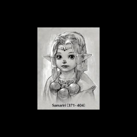 Samariri, a Windurstian princess during the Age of Magic.