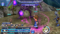DFFOO Initial Attack