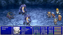 FF4PSP Ability Cover
