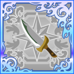 Mythril Knife (SSR).