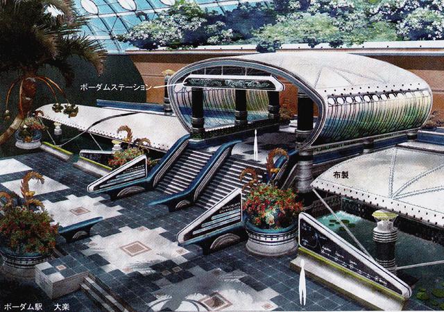 File:Bodhum station concept.png