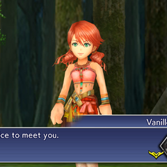Vanille joins the party.