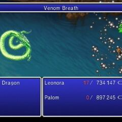 Venom Breath (Wii).