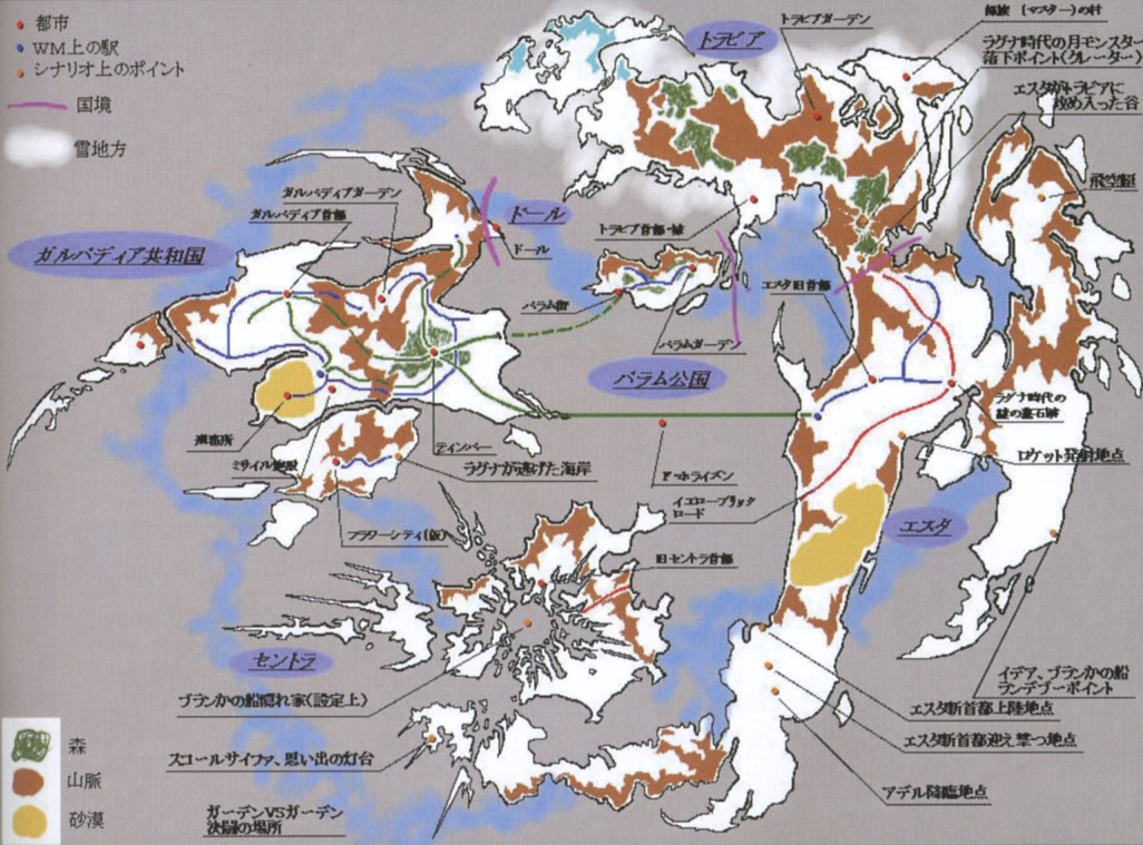 Image world map ffviii concept artg final fantasy wiki world map ffviii concept artg gumiabroncs Image collections