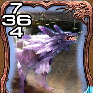 Fenrir from <i>Final Fantasy XI</i>.