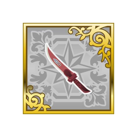 Assassin's Dagger (SR).