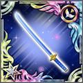 FFAB Masamune FFIV UR+