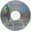 FFIV OSV Old Disc