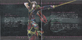 FFXIII-2 OST+ Booklet3