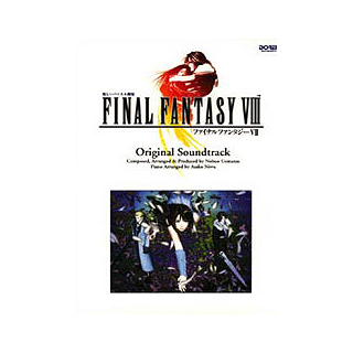 <i>Final Fantasy VIII Original Soundtrack Piano Sheet Music</i>.
