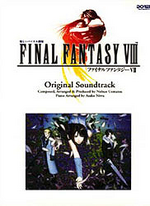 Ff8 ost piano sheet music