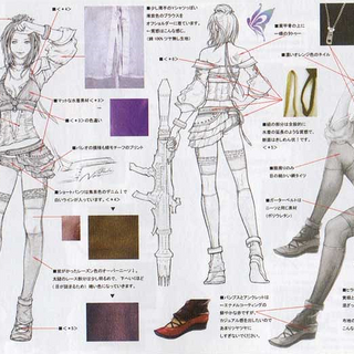 Character design of Lebreau from <i>Final Fantasy XIII</i>.