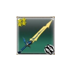 Eternity Blade.
