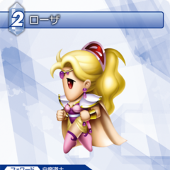Trading card depicting Rosa's SD art.