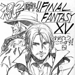 Изображение в честь второй годовщины выхода игры для Square Enix cafes.