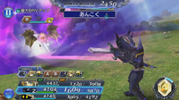 DFFOO Souleater