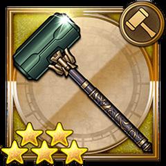 Gaia Hammer.
