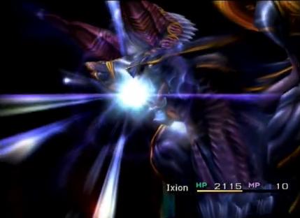 File:FFX Mega Flare EA.png