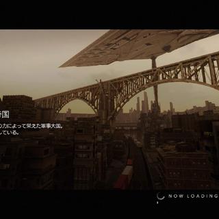 Gralea as it appears in a loading screen.