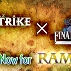 <i>Final Fantasy Tactics</i> Ramza Unit.