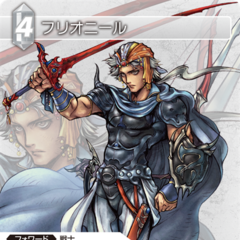 Firion's <i>Dissidia Final Fantasy</i> artwork.