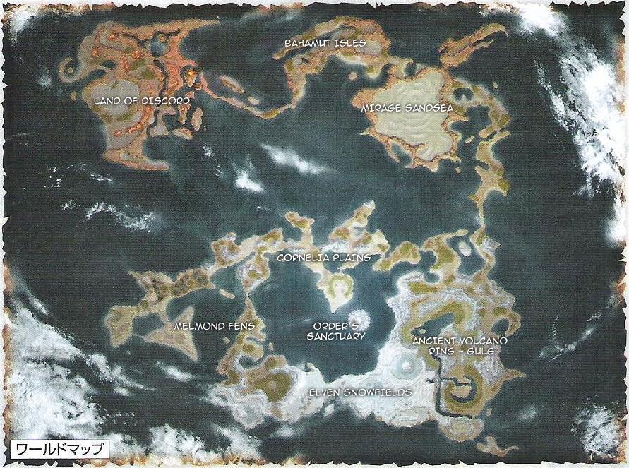 Final Fantasy 13 World Map.World B Final Fantasy Wiki Fandom Powered By Wikia
