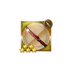 Assassin's Dagger.