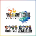 Final Fantasy Dimensions Soundtrack Cover.png