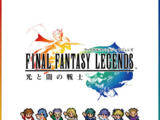 Final Fantasy Dimensions Original Soundtrack