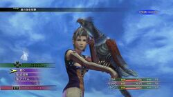 Paine-Trainer-FFX-2-HD