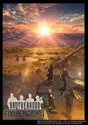 BFFXV Poster