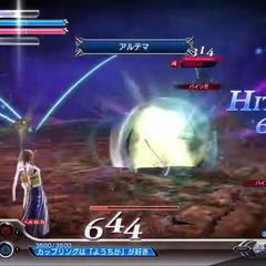 Ultima used by Yuna in <i><a href=