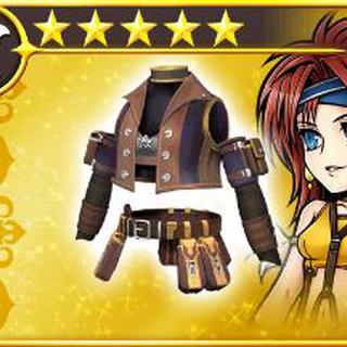 Assassin's Vest.