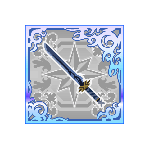 Koga Blade (SSR).