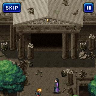 The shrine's ruined entrance.
