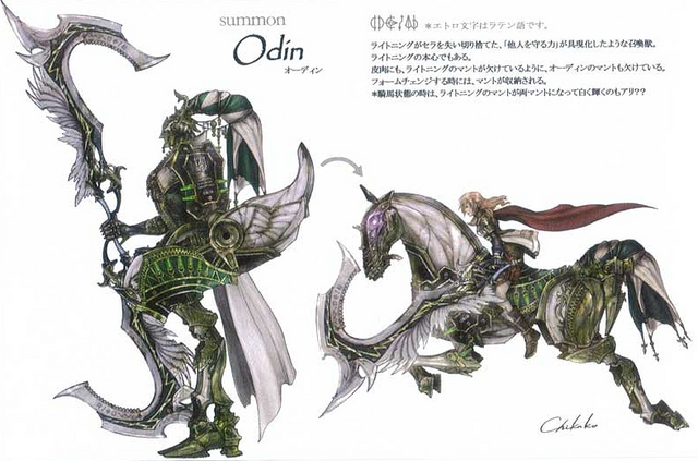 File:Odin concept.png