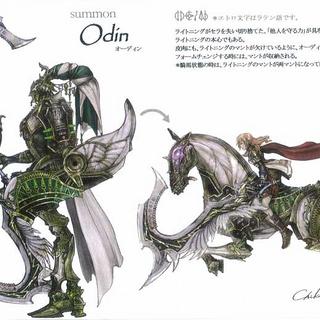 Odin.