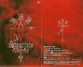 Redemption LE Booklet1